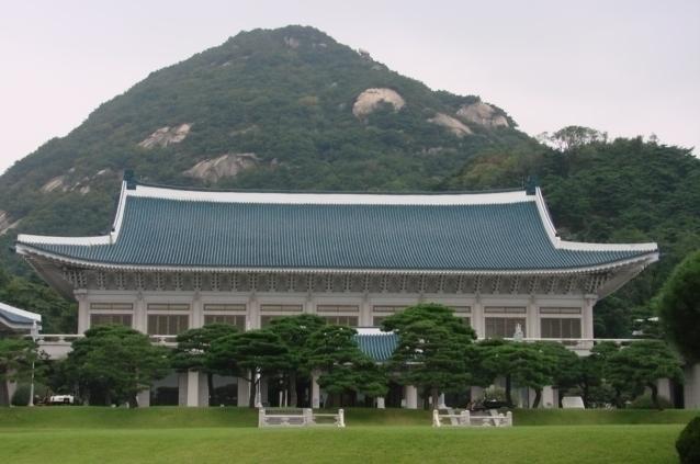 大統領官邸(青瓦台)