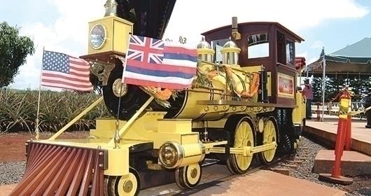 パイナップル列車