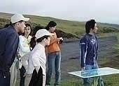 高度1300m:ハワイ諸島の地形を説明